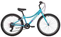 """Велосипед 24"""" Pride LANNY 4.1 бирюзовый 2019, фото 1"""