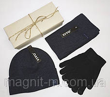 """Подарочный комплект шапка+бафф """"Vivo"""" в картонной коробке. Джинсового цвета. Сенсорные перчатки в подарок!"""