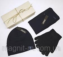 """Подарочный комплект шапка+бафф """"Vivo"""" в картонной коробке. Темно-синего цвета. Сенсорные перчатки в подарок!"""