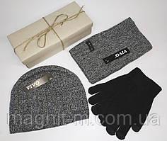 """Подарочный комплект шапка+бафф """"Vivo"""" в картонной коробке. Серый меланж. Сенсорные перчатки в подарок!"""