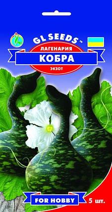 Лагенария Кобра, 5 семян - Семена цветов, фото 2
