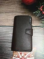 Портмоне клатч Baellerry Business (на 21 карту), коричневий, фото 1