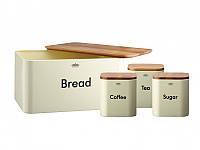 Хлебница с тремя емкостями Peterhof PH-1266-I