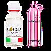Goccia 045 Версия аромата Roses Elixir Montale 100 мл