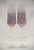Свадебные бокалы со стразами Сваровски золотистые или розововые хамелеоны (Сандра)