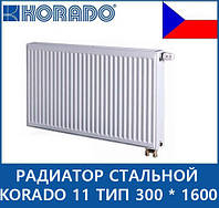 Радиатор стальной KORADO 11 тип 300 * 1600