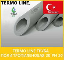 Termo line труба полипропиленовая 20 PN 20
