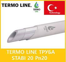 Трубы полипропиленовые Termo Line Stabi 20 Pn20
