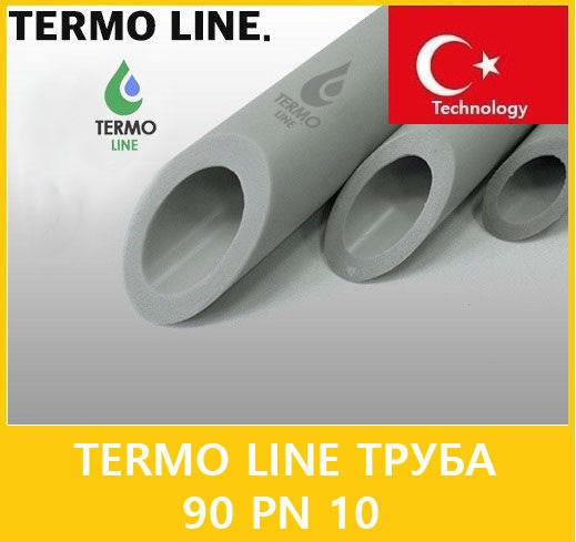 Termo line труба 90 PN 10