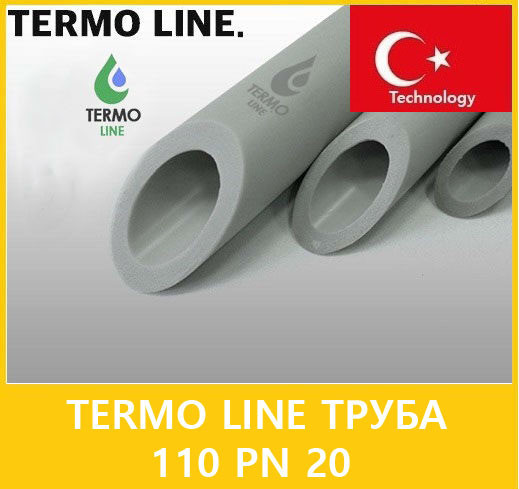Termo line труба 110 PN 20