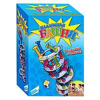 Настольная игра Падающая башня, «Dream Makers» (707-59)