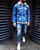 Куртка мужская джинсовая на меху демисезон, фото 3