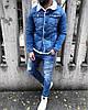 Куртка мужская джинсовая на меху демисезон, фото 4