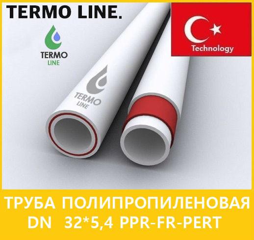 Труба полипропилен DN 32*5,4 PPR-FR-PERT армированная стекловолокном Termo line для водопровода и отопления