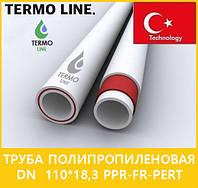 Труба полипропилен DN 110*18,3 PPR-FR-PERT армированная стекловолокном Termo line для водопровода и отопления