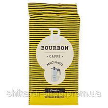 Кофе молотый Lavazza Bourbon , 250 г