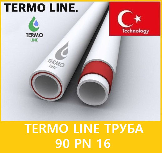 Termo line труба 90 PN 16 армированная стекловолокном
