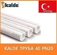 Полипропиленовые трубы Kalde 40 PN20