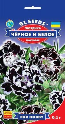 Гвоздика китайская Черное и белое, пакет 0.1 г - Семена цветов, фото 2