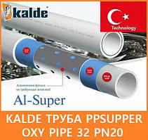 Труба для водопроводу Кальде PPSupper oxy Pipe 32 PN20