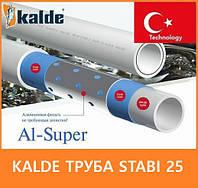 Kalde Труба для отопления STABI 25