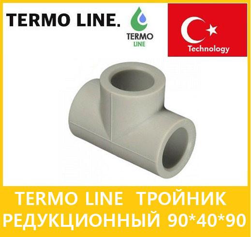 Termo Line тройник редукционный 90*40*90
