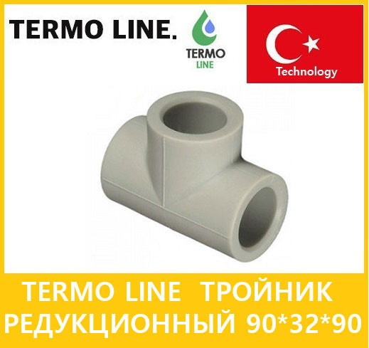 Termo Line тройник редукционный 90*32*90
