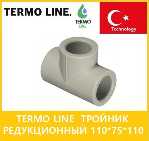 Termo Line тройник редукционный 110*75*110