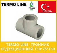 Termo Line тройник редукционный 110*75*110, фото 1