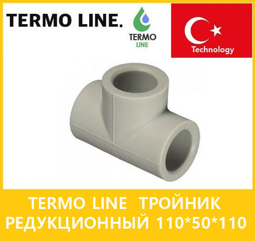 Termo Line тройник редукционный 110*50*110