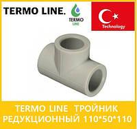 Termo Line тройник редукционный 110*50*110, фото 1