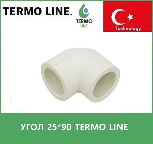 Угол ppr 25*90 Termo Line