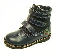 Детская зимняя ортопедическая обувь из натуральных материалов