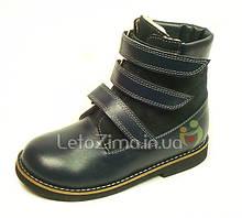 Детская зимняя ортопедическая и профилактическая обувь