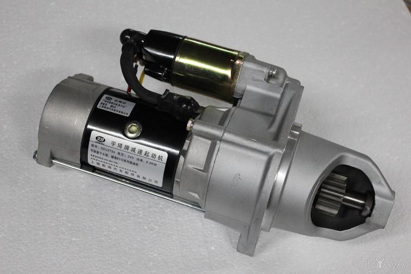 Стартер FAW-1061 (Фав 1061) с гарантией!