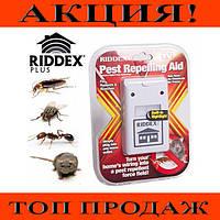 Отпугиватель грызунов и насекомых Riddex!Хит цена