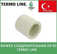 Муфта соединительная 63*40 Termo Line, фото 1