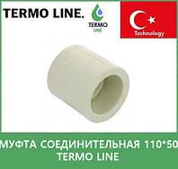 Муфта соединительная110*50 Termo Line, фото 1