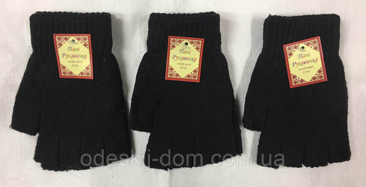 Одинарная перчатка Унисекс хлопок без пальцев™ПанI Рукавичка