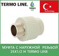 Муфта с наружной резьбой 25х1/2 н Termo Line, фото 1