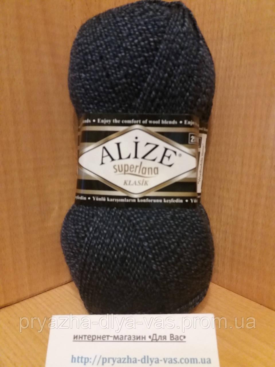 Полушерстяная пряжа (25%-шерсть, 75%-акрил, 100 г/ 280 м) Alize Superlana Klasik DUE901