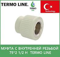 Муфта с внутренней резьбой 75*2 1/2н Termo Line, фото 1