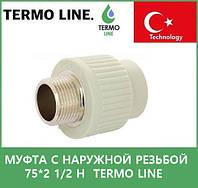 Муфта с наружной резьбой 75*2 1/2н Termo Line, фото 1