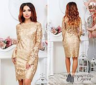 Коктейльное женское платье из ажурного кружева расшито пайеткой с  прозрачной спинкой и длинным рукавом S, efc41d3d1a0