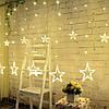 "Новогодняя гирлянда ""Звезда"" 170 LED, 3,5 Метра, фото 3"