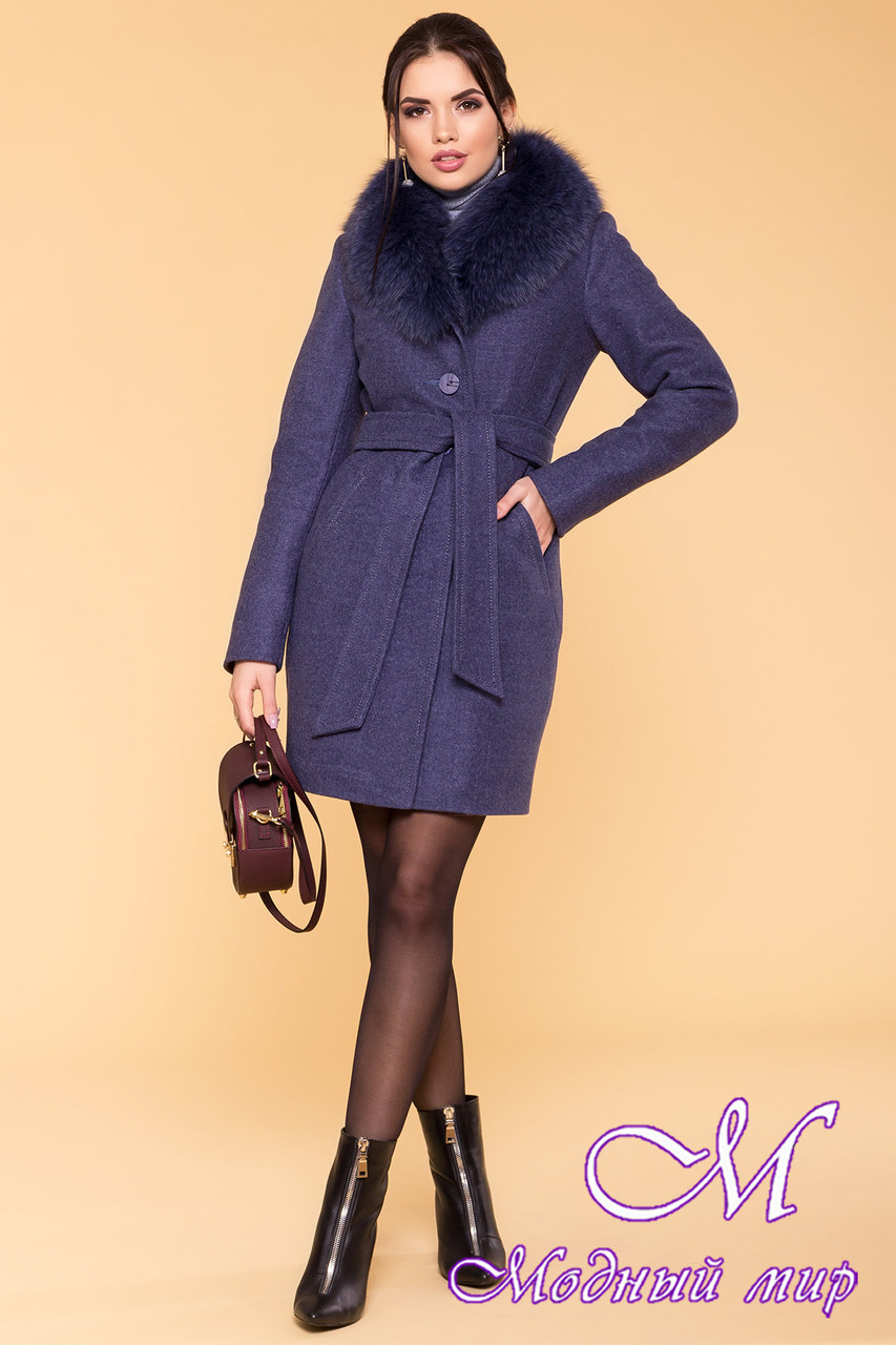 Красивое женское зимнее пальто с мехом (р. S, М, L) арт. Камила 5611 - 40798