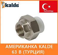 Американка Kalde 63 в (Турция)