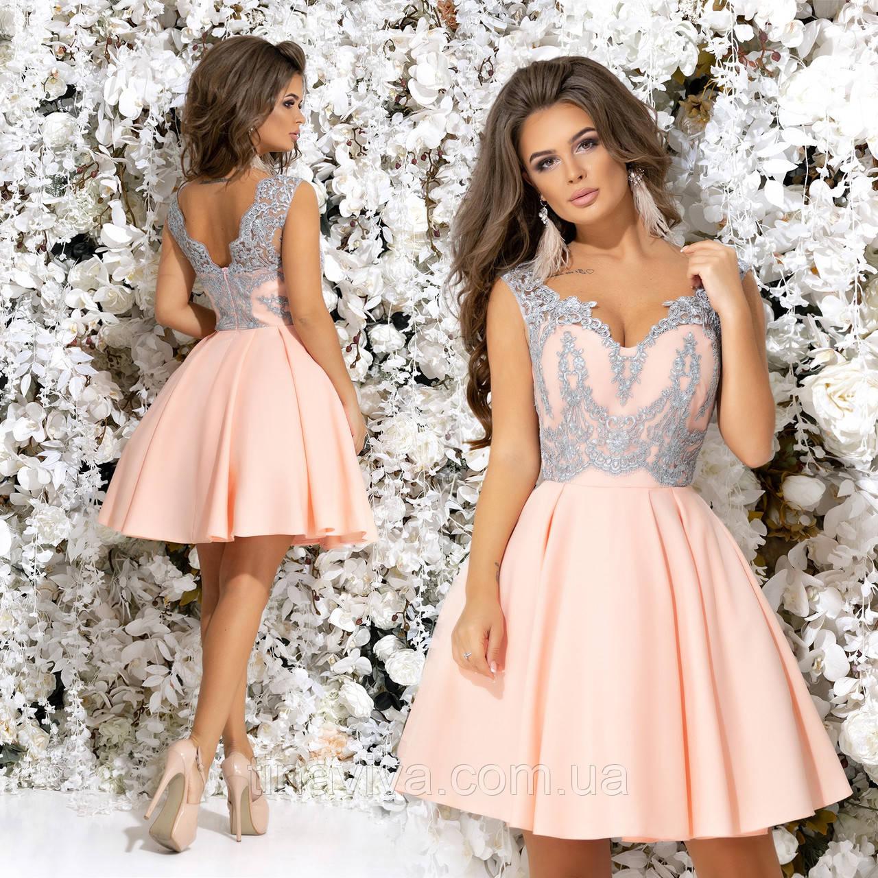 9dca3fa761d Женское нарядное платье с кружевом и пышной юбкой