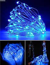 Новогодняя гирлянда 30 LED, Длина 3M, Голубая, фото 3