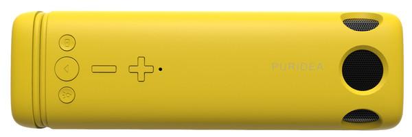 Портативна колонка Puridea i2 Bluetooth Speaker Yellow